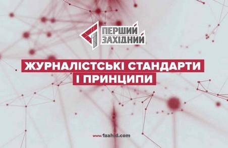 На Львівщині знімальну групу місцевого телеканалу насильно закрили у магазині