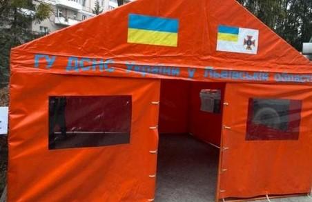 На Львівщині з'явились тимчасові пункти прийому хворих на коронавірус (ФОТО)