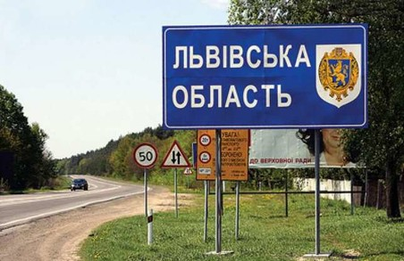 З 9 квітня на виїздах із області запрацюють контрольно-пропускні пункти