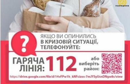 За тиждень на «гарячу лінію» по COVID-19 зателефонували 2 000 мешканців Львівщини