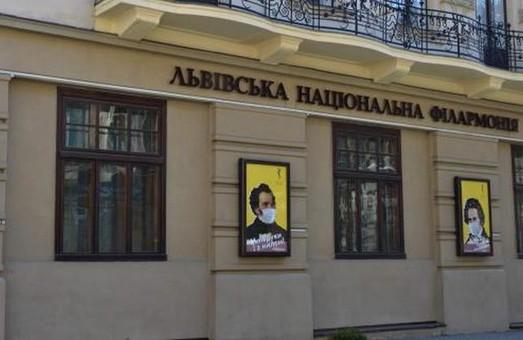 Львівська філармонія запрошує відсвяткувати Великдень духовною музикою онлайн