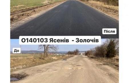 У межах Великого будівництва на Львівщині триває ремонт автомобільних доріг