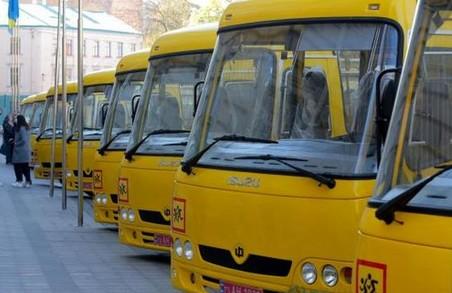 Школам Львівщини передали нові шкільні автобуси «Школярики»