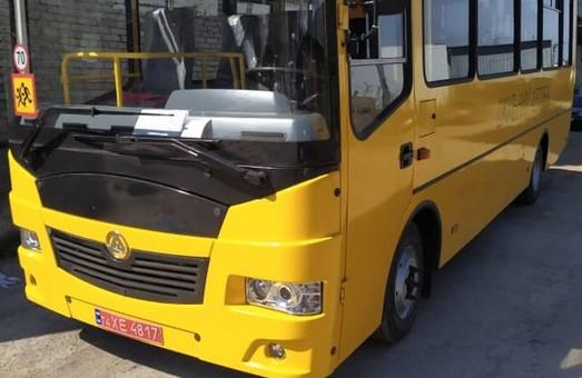 Одна з шкіл Турківського району отримала новий шкільний автобус