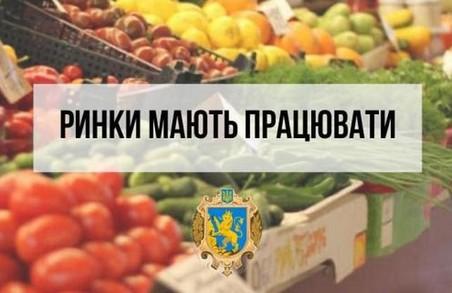 Продовольчі ринки важливі для харчування мешканців Львівщини - ЛОДА