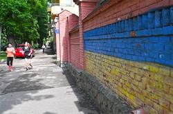 Бігборд біля Генконсульства РФ у Львові