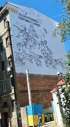 Мурал із емблемою контрозвідки СБУ у Харкові. Фото: Едуард Рубін