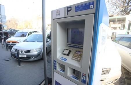 Львів заробив понад 6 000 000 гривень на штрафах за неправильне паркування