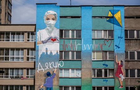 У Львові з'явився новий мурал з подякою лікарям