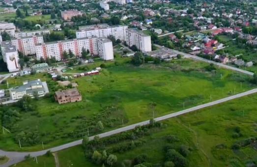 Під Рівним селищна влада планує продати землю, призначену для створення парку