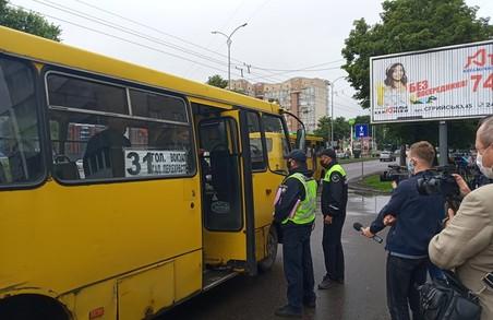 Львівська поліція перевіряє маршрутки на предмет дотримання карантинних заходів