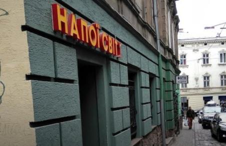 Львівська мерія звинуватила дві мережі алкомаркетів у несплаті податків