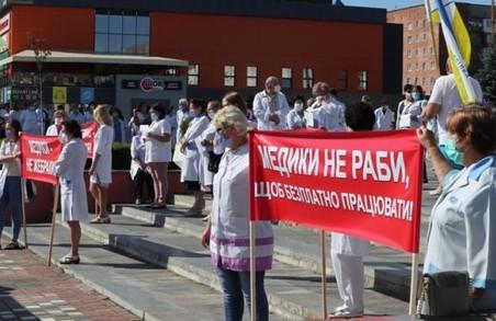 На Рівненщині протестують медики