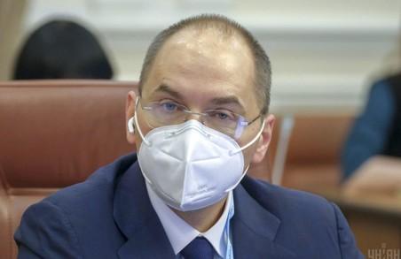 За перебування без масок в громадських місцях українців штрафуватимуть на 170 – 255 гривень