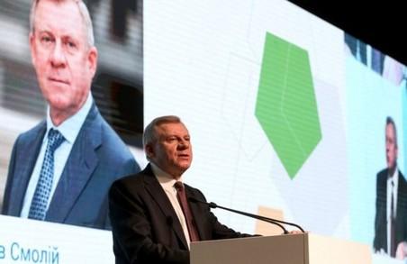 ЄБРР стурбований відставкою голови Нацбанку України