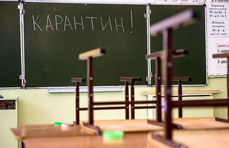 У Міносвіти розмірковують над тим, як будуть навчатися школярі під час коронавірусного карантину