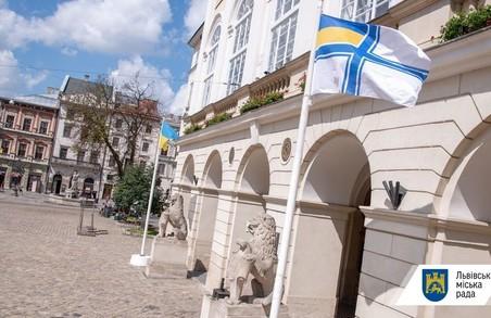 У Львові теж відзначають день Військово-морських сил України
