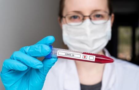За вчорашній день в Україні виявлено 543 особи, що інфікувалися коронавірусом