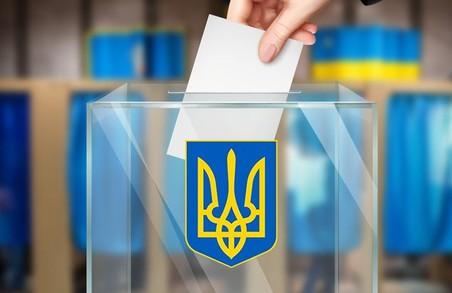 На виборах до Львівської обласної ради лідирують політичні сили колишнього і чинного Президентів України