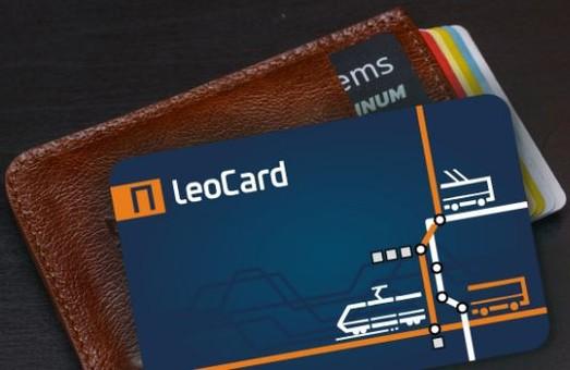 У львівського «електронного квитка» скоро з'явиться офіційний сайт