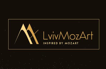 У Львові на 2021 рік перенесли фестиваль класичної музики «LvivMozArt»