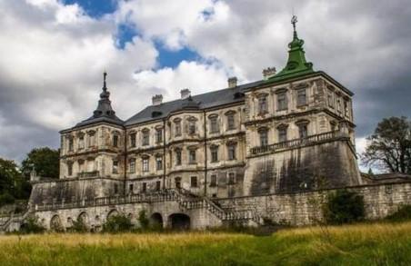 Наступного року на Львівщині від реставрують Підгорецький замок і оборонні мури Жовкви