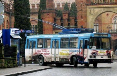 У Чернівцях можуть зупинитися тролейбуси через відключення струму