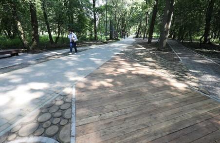 У Львові проводять реконструкцію парку «Білогорща»