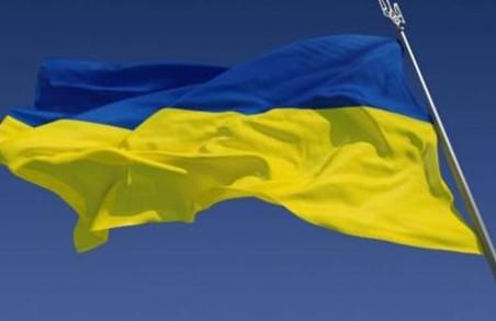 Тридцять років тому Україна оголосила про свій державний суверенітет