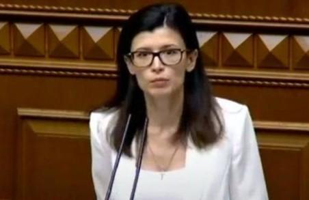 Ольгу Піщанську обрали керівницею Антимонопольного комітету України