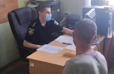 У Золочівському районі на Львівщині сусід побив сусіда до смерті