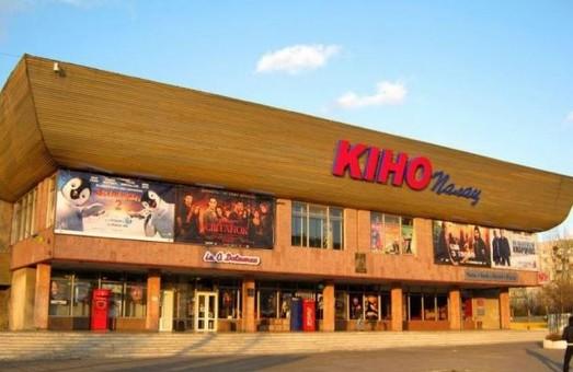Не дивлячись на те, що Львівщина є епіцентром епідемії коронавірусу в Україні, Андрій Садовий далі хоче відкривати кінотеатри
