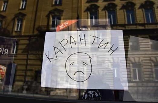 Львівщина немає права послабляти карантин