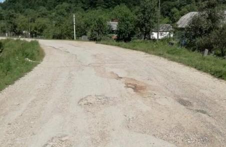 Старосамбірська районна рада виділила перші кошти на ремонт дороги Стрілки – Мшанець
