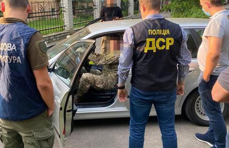 У Львові на хабарі попався офіцер із військового навчального закладу