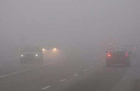 На Львівщині у четвер очікується ранковий туман