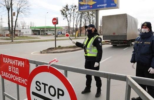 В Україні і зокрема на Львівщині можуть знову з'явитися карантинні пости