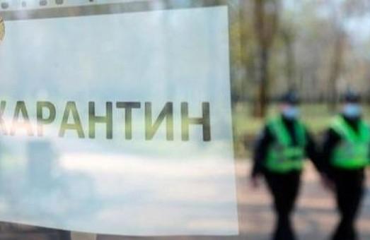 Львів і три райони Львівщини потрапили до «червоної» карантинної зони у зв'язку із поширенням коронавірусу