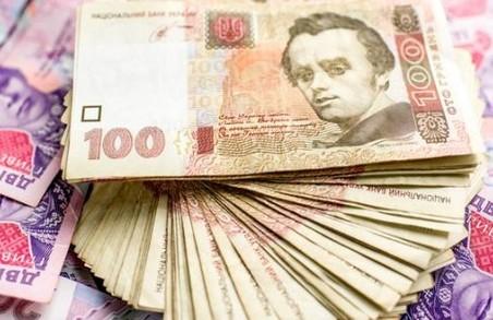 За січень-липень 2020 року загальний фонд бюджету Львівщини отримав 9,2 мільйони гривень податків і платежів