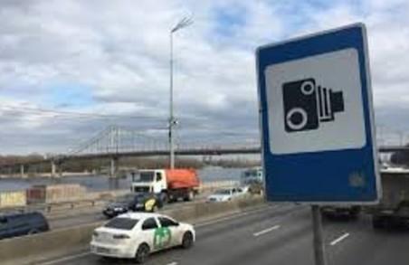 На вулицях Львова з'являться нові додаткові радари для фіксації порушень ПДР