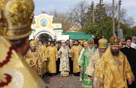 Бойові групи козаків, Сергій Трофімов і Московський патріархат
