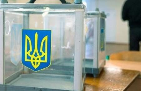 У обласній, районних та міських територіальних виборчих комісіях на Львівщині працюватиме майже 900 осіб