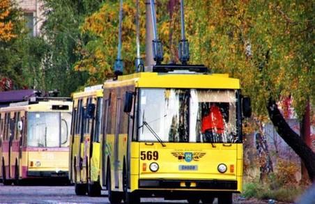 У Львові оголосили міжнародний тендер на реконструкцію тролейбусної лінії