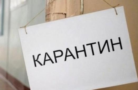 Місто Самбір на Львівщині потрапило у «червону» карантинну зону