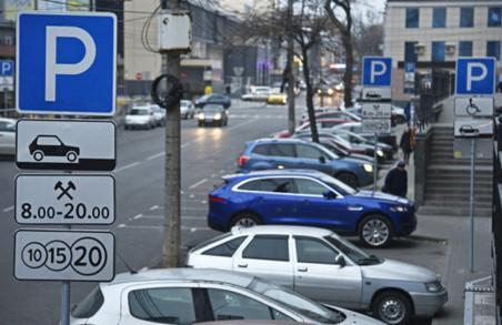 «Львівавтодор» шукає компанію, яка напише технічне завдання на автоматизовану систему оплати паркування