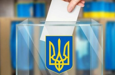 Як на Львівщині будуть проходити місцеві вибори в умовах коронавірусного карантину