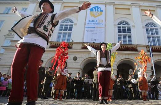 День Незалежності львів'яни святкуватимуть на свіжому повітрі