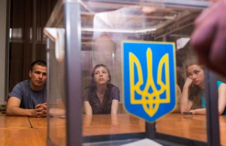 У місцевих виборах на Львівщині зможе взяти участь біля 1,9 мільйонів виборців