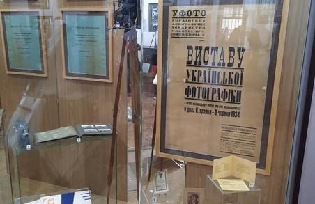У Львівському історичному музеї відкрилася цікава фотовиставка «Від оптичної ілюзії до цифрової реальності»