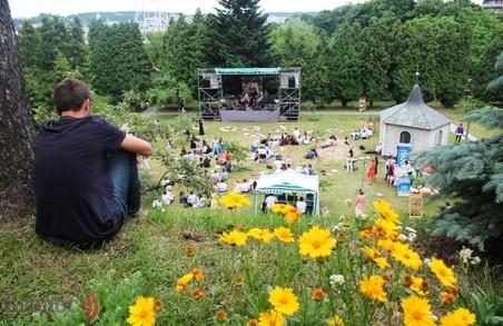 У Львові до Дня Незалежності України відбудуться концерти в Митрополичих Садах